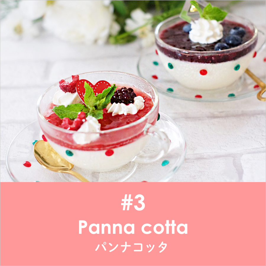 https://mikado-coffee.com/wp-content/uploads/2020/08/pannacotta_rbn.png