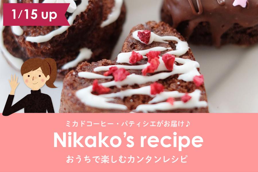 Nikako's recipe